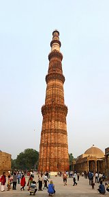 Click here to download wp_qutubminar.zip